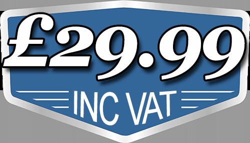 £29.99 Inc VAT